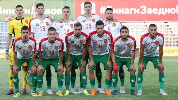 Младежкият национален отбор на България излиза в последната си европейска