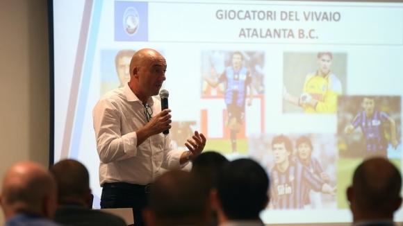 Официалният сайт на Аталаната публикува информация за провелия се семинар