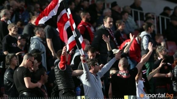 Клубът на привържениците на Локомотив (София) поднесе извинение за вандалската