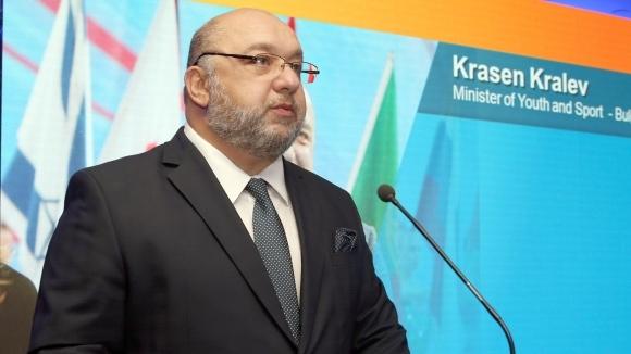 Министърът на младежта и спорта Красен Кралев откри церемонията по