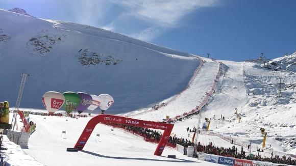 Новият сезон за Световната купа по ски-алпийски дисциплини ще започне