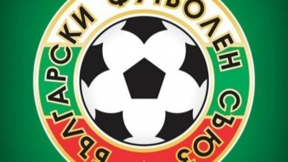 Българският футболен съюз е изпратил писмо до футболните клубове, които