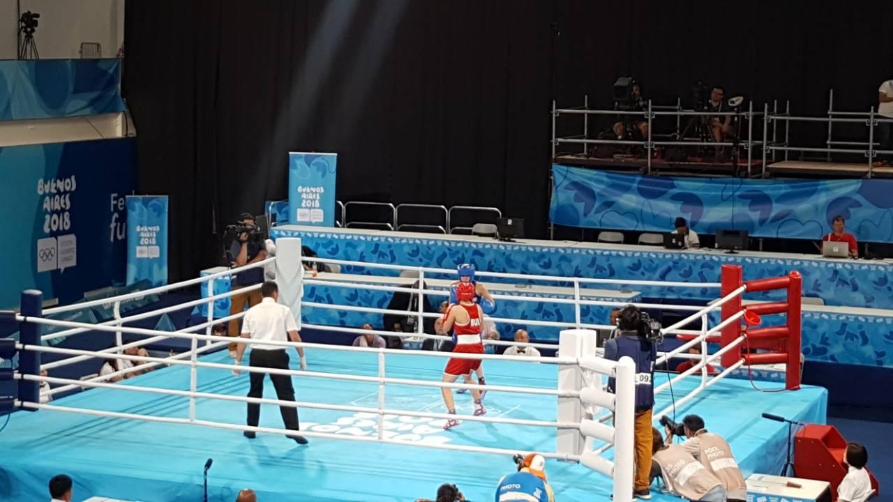 Горяна Стоева остана четвърта на младежките олимпийски игри в Аржентина.
