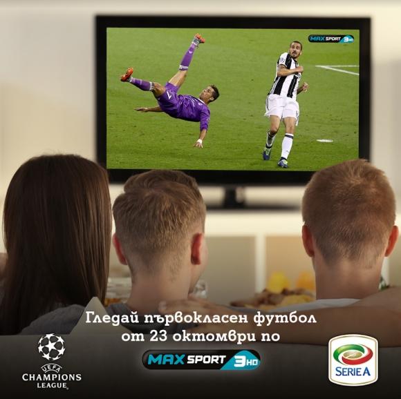 A1 дава начало на своя трети собствен спортен канал, който