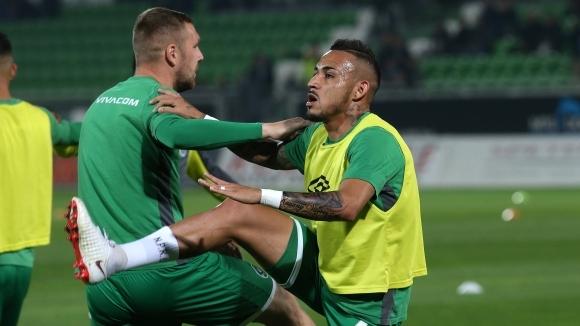 ПФК Лудогорец заминава за Кипър в сряда (24 октомври) преди