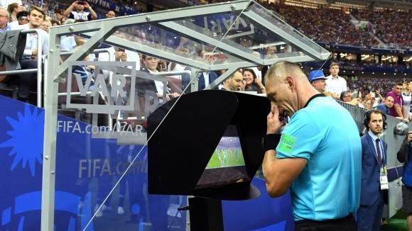 УЕФА обсъжда възможността да въведе системата VAR за видео асистенции