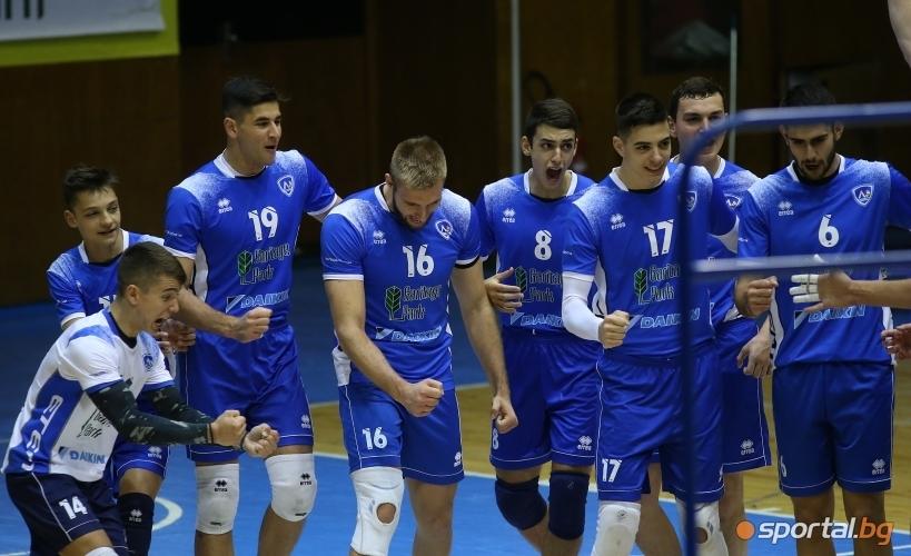 Отборът на Левски София стартира на 29 ноември участието си