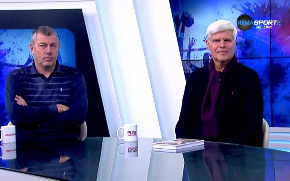 Двама медалисти от Световно първенство - Димитър Златанов и Димо