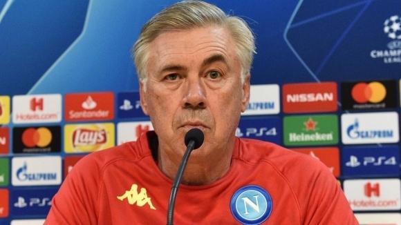 Наставникът на Наполи Карло Анчелоти е на мнение, че тимът