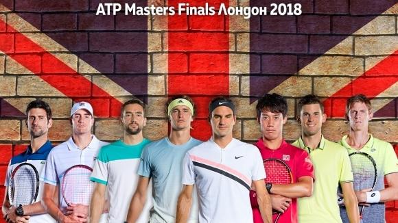 Последният турнир за сезон 2018 г. в света на тениса