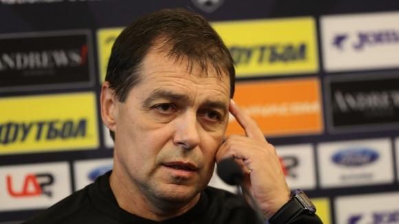 Селекционерът на България Пеатър Хубчев похвали футболистите за представянето им