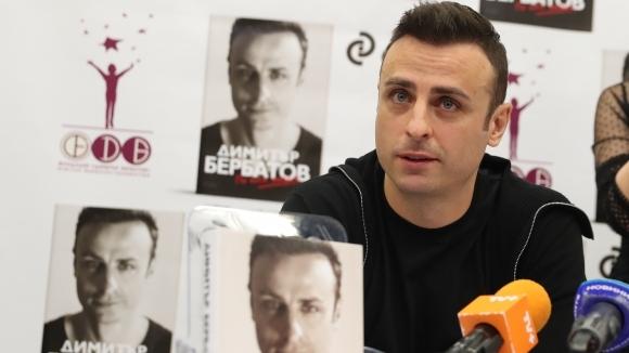 Ръководството на Ботев (Враца) и Община Враца покани официално Димитър
