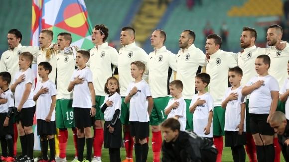 Тази вечер в 21:45 часа България приема Словения в последния
