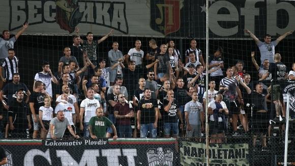 Феновете на Локомотив (Пловдив) ще закрият 2018 година с традиционната