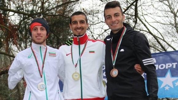 Националният студентски шампионат по кроскънтри се състоя на 18 ноември