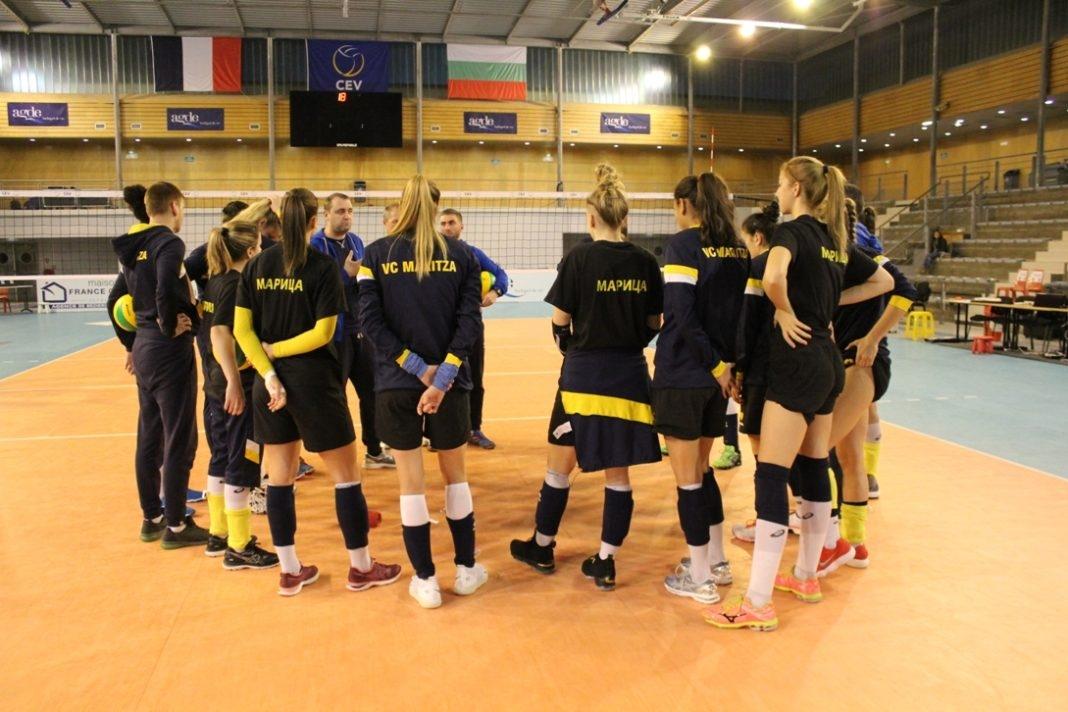 Волейболистките на Марица (Пловдив) вече тренират в зала Пале де
