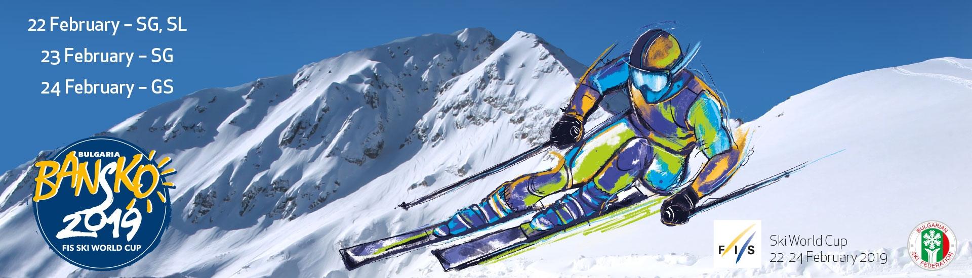 Ски зона Банско влиза в историята, като първата в която