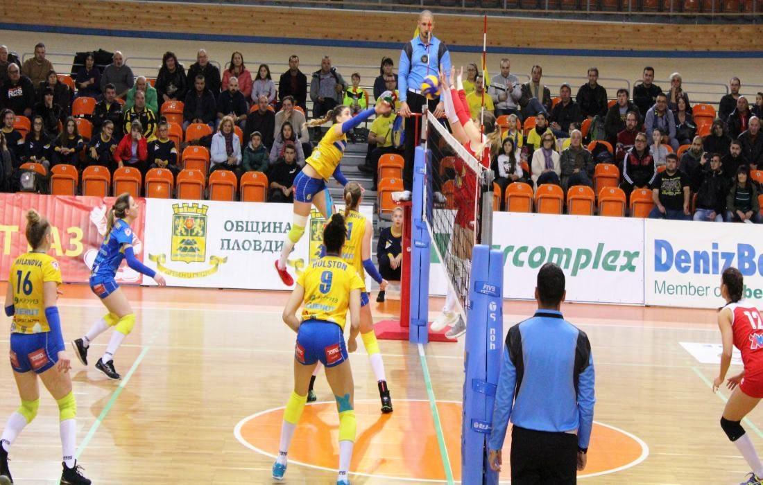 Отборът на Марица (Пловдив) излезе начело в класирането в НВЛ