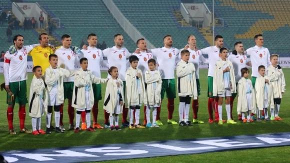 България загуби една позиция и вече заема 46-о място с