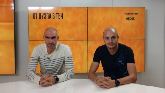 Снимка: Будинов: Задната ножица срещу Левски ме съживи, такава радост отдаване не бях изпитвал