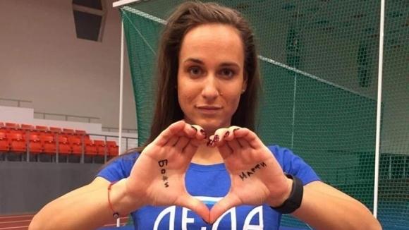 Една от най-добрите български спринтьорки в последните години Инна Ефтимова