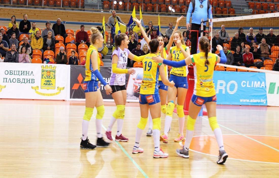 Отборът на Марица (Пловдив) постигна 5-ата си поредна чиста победа