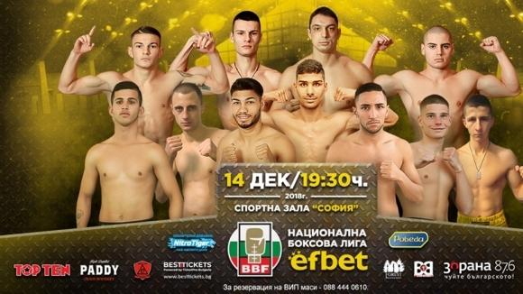 Европейският ни шампион по бокс Даниел Асенов ще се завърне