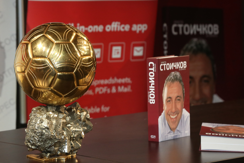 Автобиографичната книга на Христо Стоичков, написана в съавторство със спортния