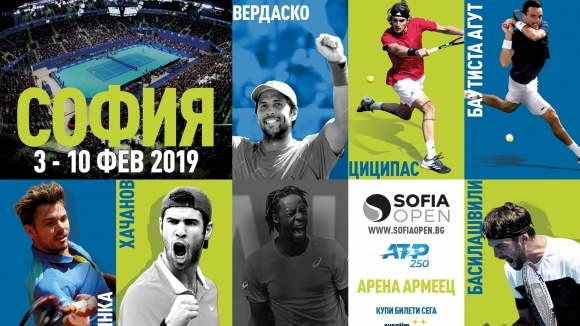 Шампионът на сингъл от Държавното първенство по тенис за мъже