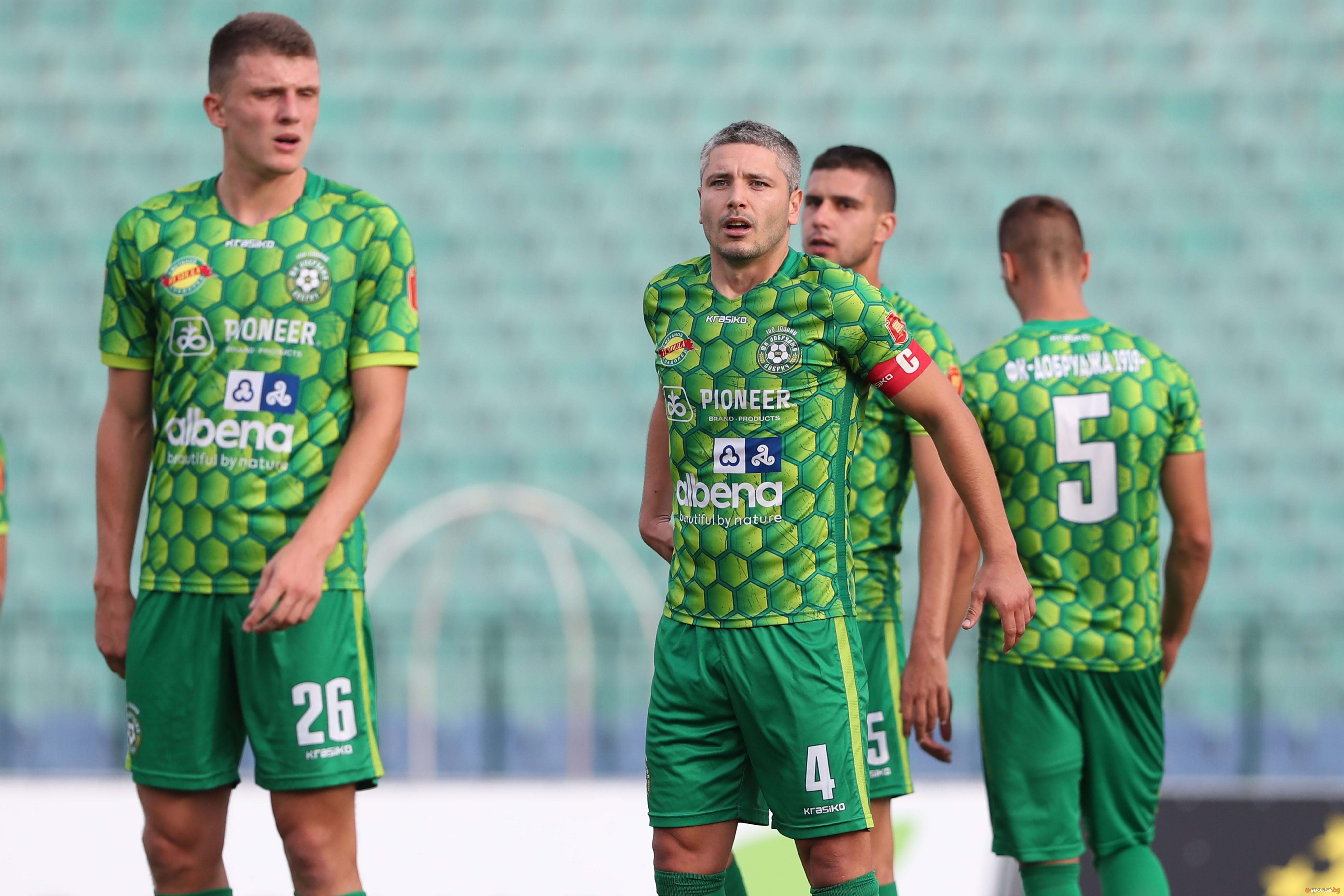 Футболистите на Добруджа бяха пуснати в почивка непосредствено след загубата
