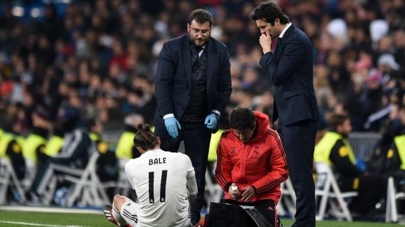 Крилото на Реал Мадрид Гарет Бейл пропусна последната тренировка на
