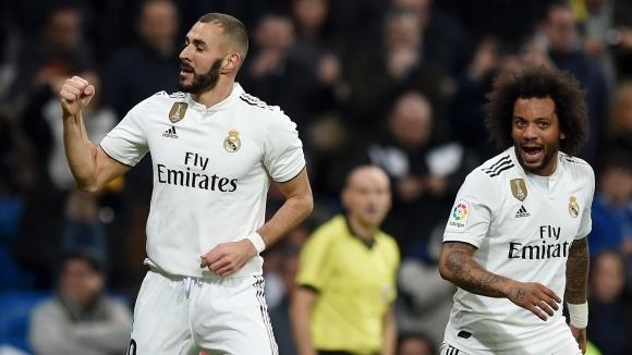 Отборите на Реал Мадрид и Райо Валекано излизат в битка