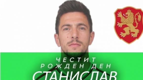 Българският футболен съюз не пропусна да поздрави състезателя на ЦСКА-София