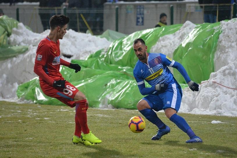Отборът на ФКСБ постигна изразителна победа с 3:1 като гост