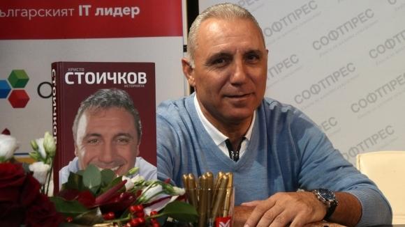 Историческият тур на Христо Стоичков в България продължава да жъне