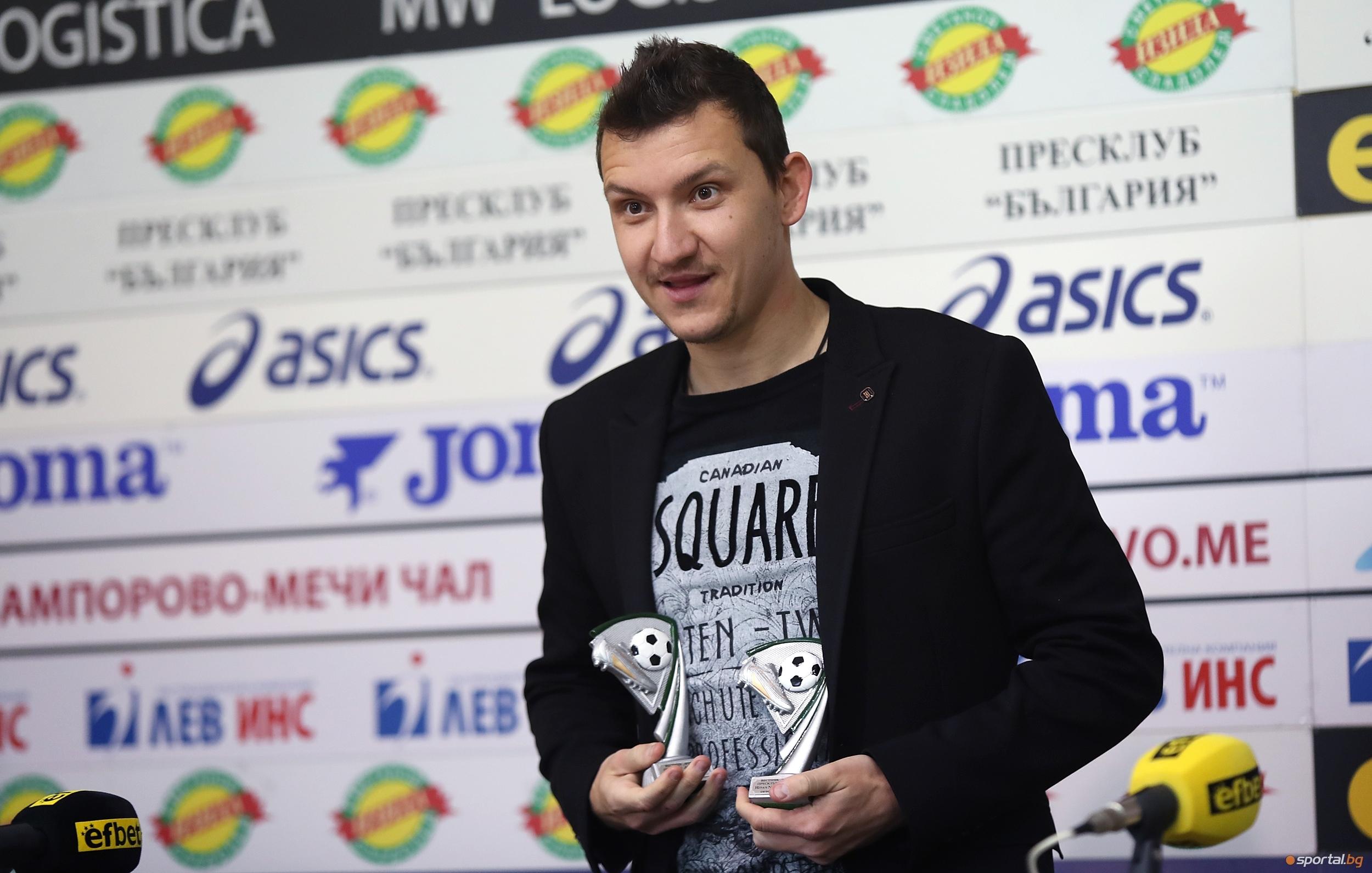 Звездата на Ботев (Пловдив) Тодор Неделев може да заиграе в