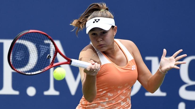 Три рускини преодоляха първия кръг на турнира по тенис на