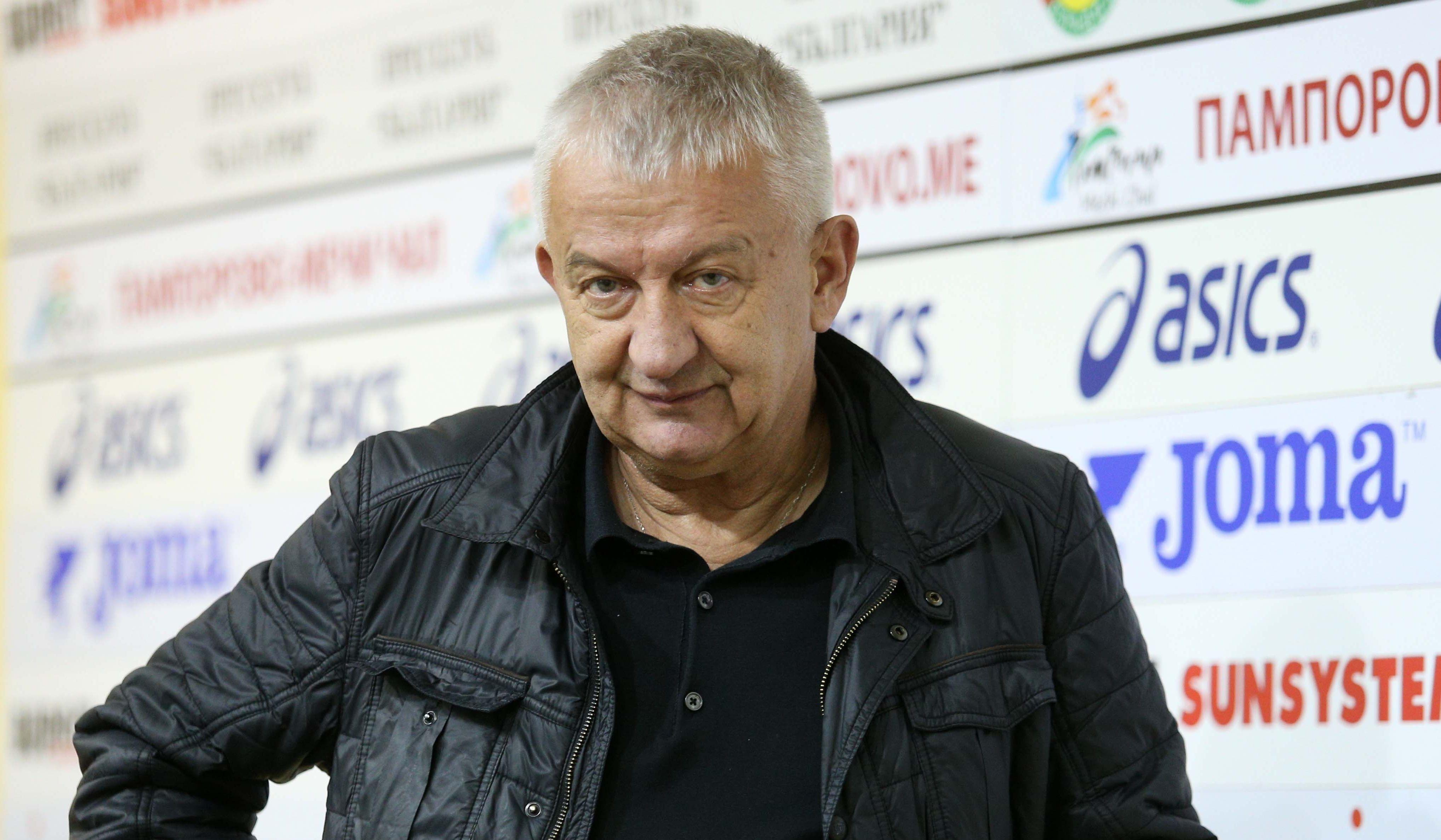 Феновете на Локомотив (Пловдив) реагираха доста бурно на решението на