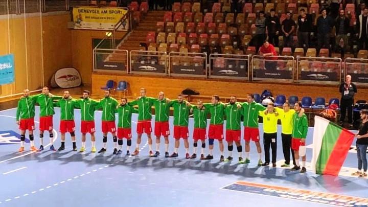 Националният отбор на България допусна много тежка загуба в първата