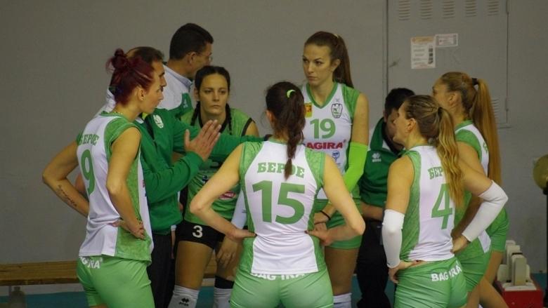 Две контролни срещи ще изиграят волейболистките на Берое (Стара Загора)
