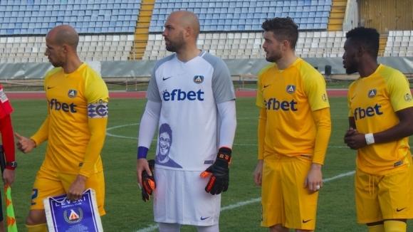 Отборът на Левски излиза за първа проверка през 2019 година.