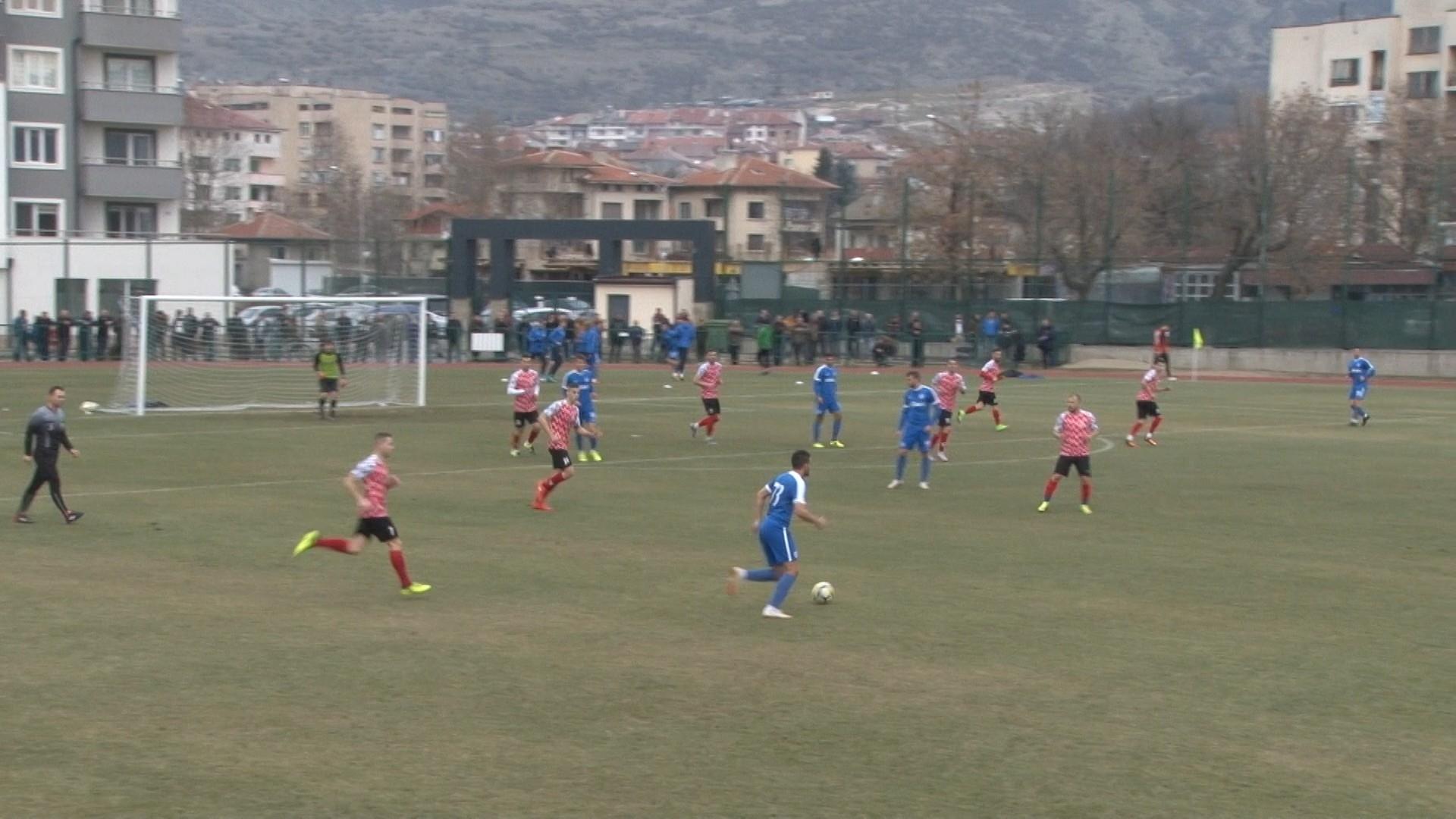 Отборът на Арда (Кърджали) победи с 3:0 Хасково в контролна