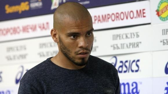 Нападателят на ЦСКА-София Мауридес е напуснал лагера на тима си