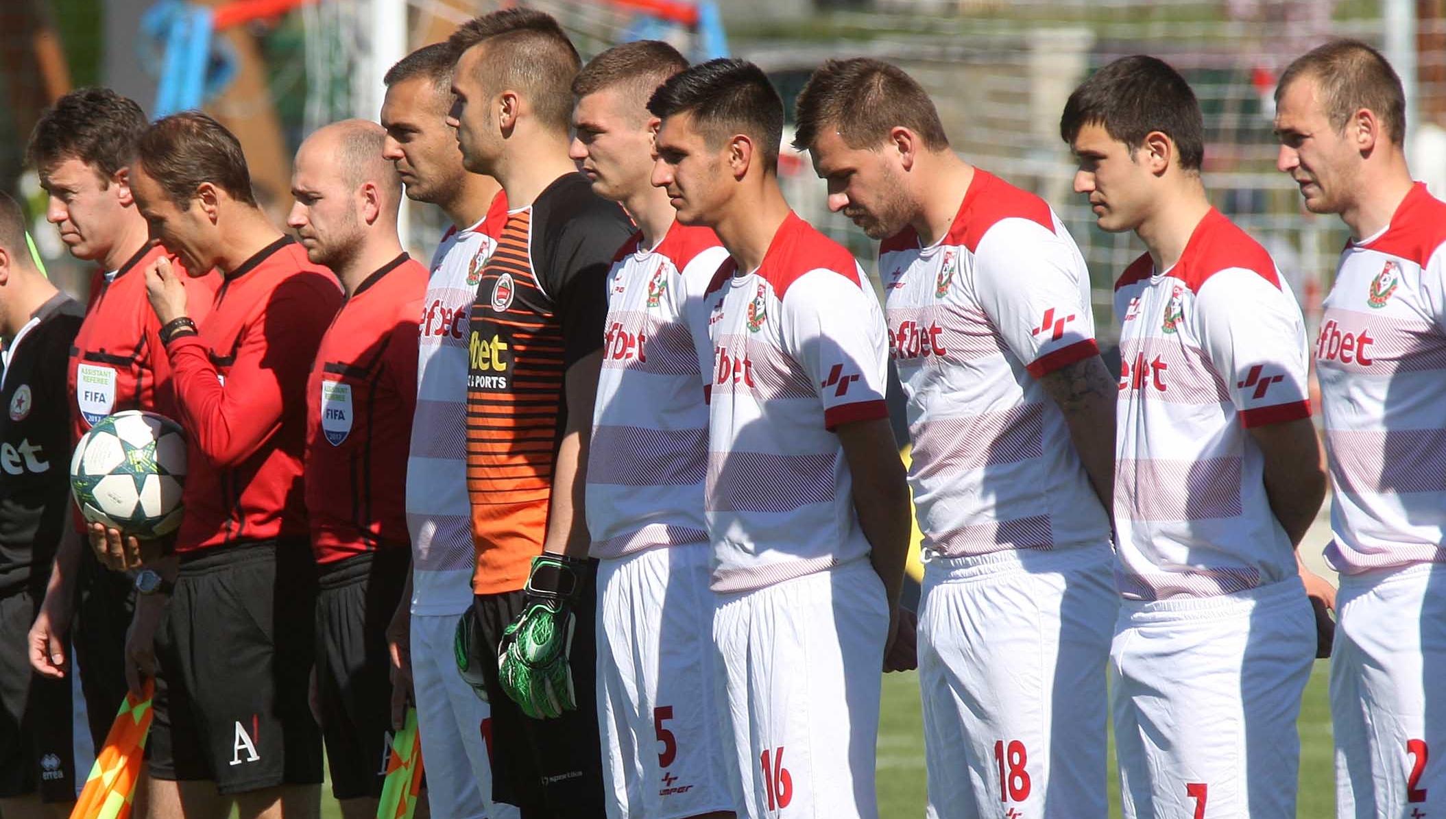 Отборът на Беласица претърпя тежка загуба в първата си контрола