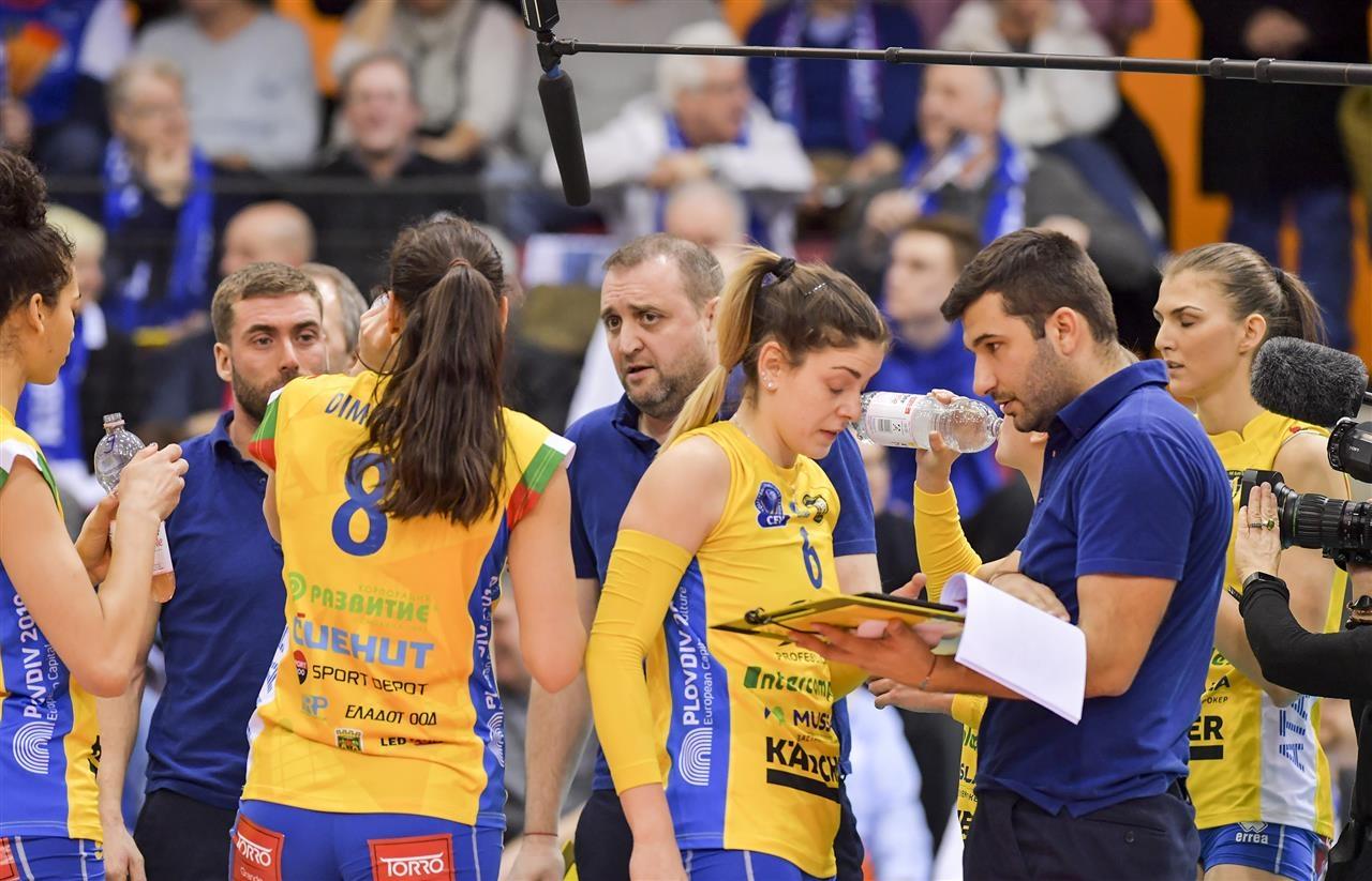 Женският волейболен отбор на Марица (Пловдив) спечели първия си гейм