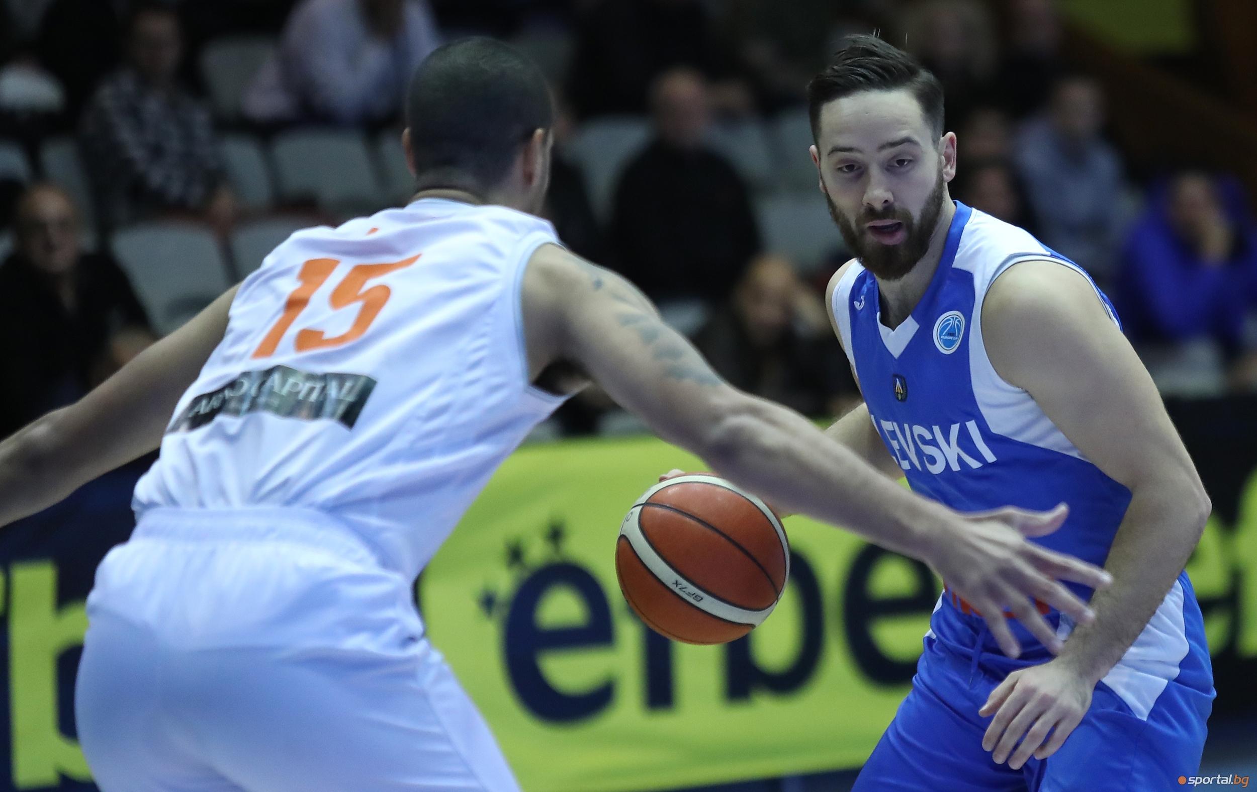 Българският шампион Левски Лукойл допусна четвърта поредна загуба в турнира