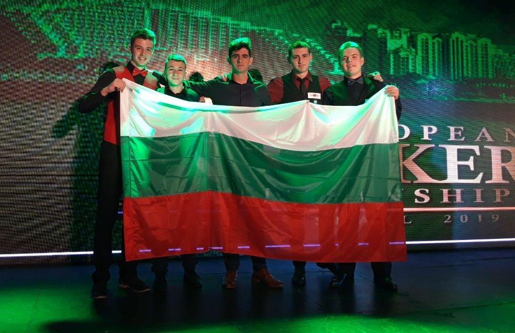 Четирима българи представят страната ни на стартиралото през уикенда Европейско