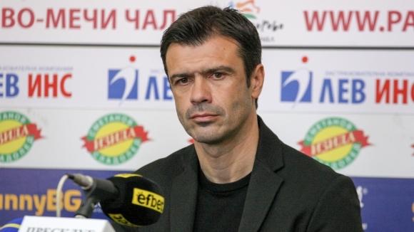 Старши треньорът на Витоша (Бистрица) Росен Кирилов не изключва възможността
