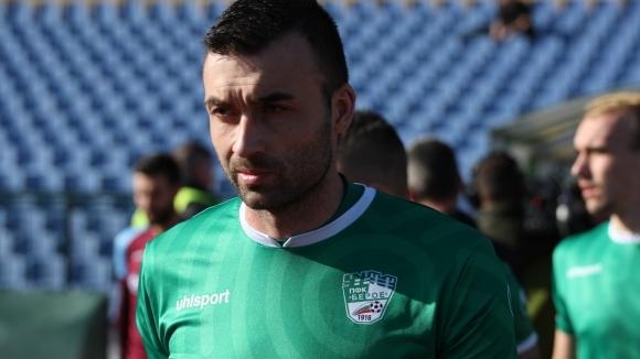 Александър Цветков бе титуляр за Берое при загубата с 0:1