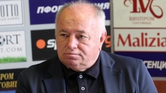Доскорошният спортен директор на Локомотив (Пд) Чавдар Цветков е спечелил